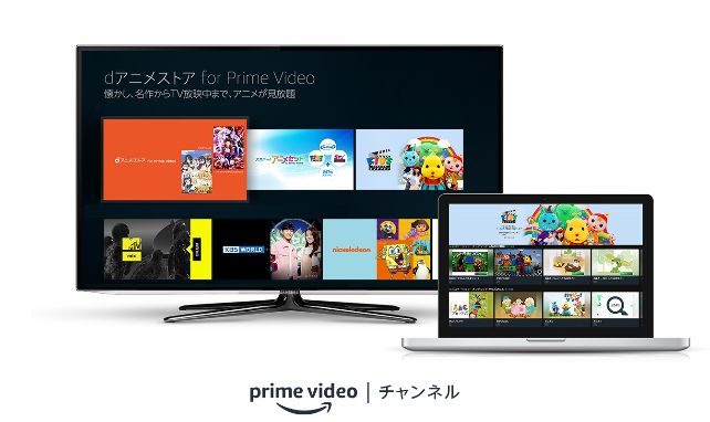 Prime-Video-Channels2-20180702