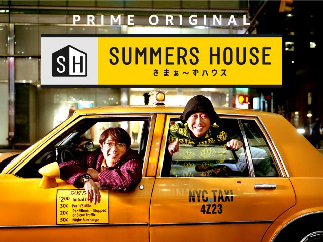 Prime-Video-Summers-House-20180301