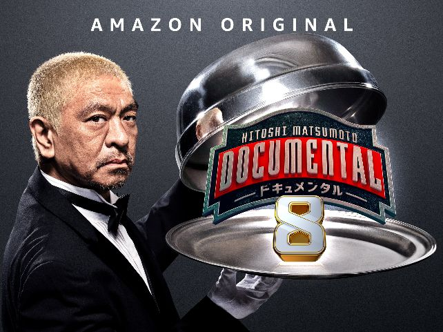 Prime Video Documental S8