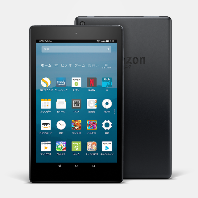 Fire 7 and Fire HD7 (20170518)