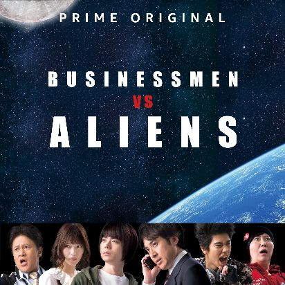 Businessmenvsaliens