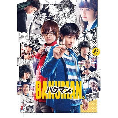 20180801_Press-Asset_Bakuman_Toho-Partnership