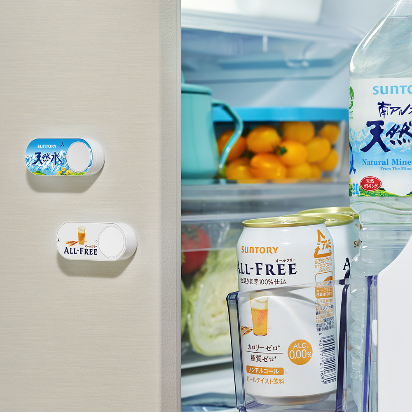 Dash Button_02_Fridge