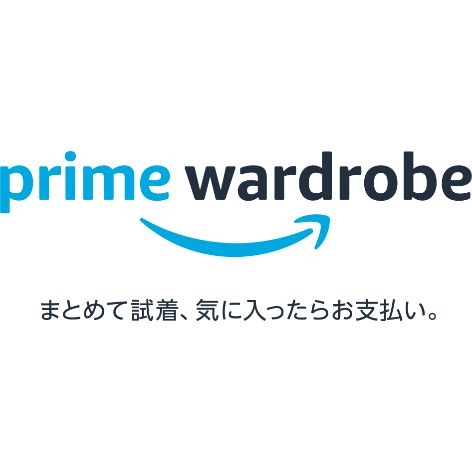PrimeWardrobe_Logo0