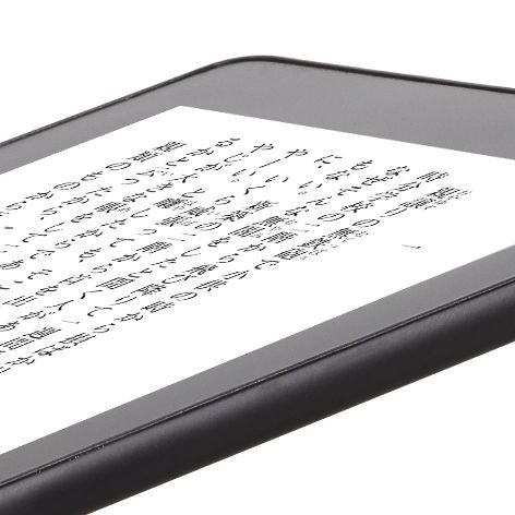 Kindle_Paperwhite_Side_4