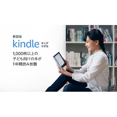 Kindle Kids_Bird_03.jpg