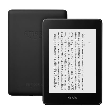 Kindle_Paperwhite_main_1