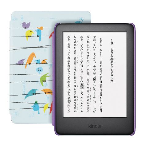 Kindle Kids_Bird_01.jpg
