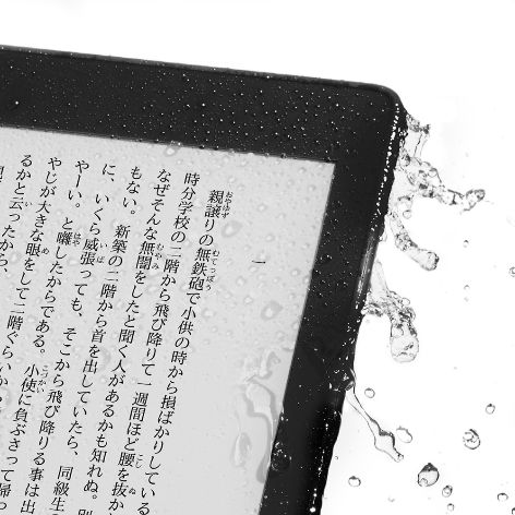 Kindle_Paperwhite_Water_3