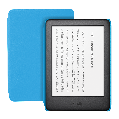 Kindle Kids_Blue_01.png