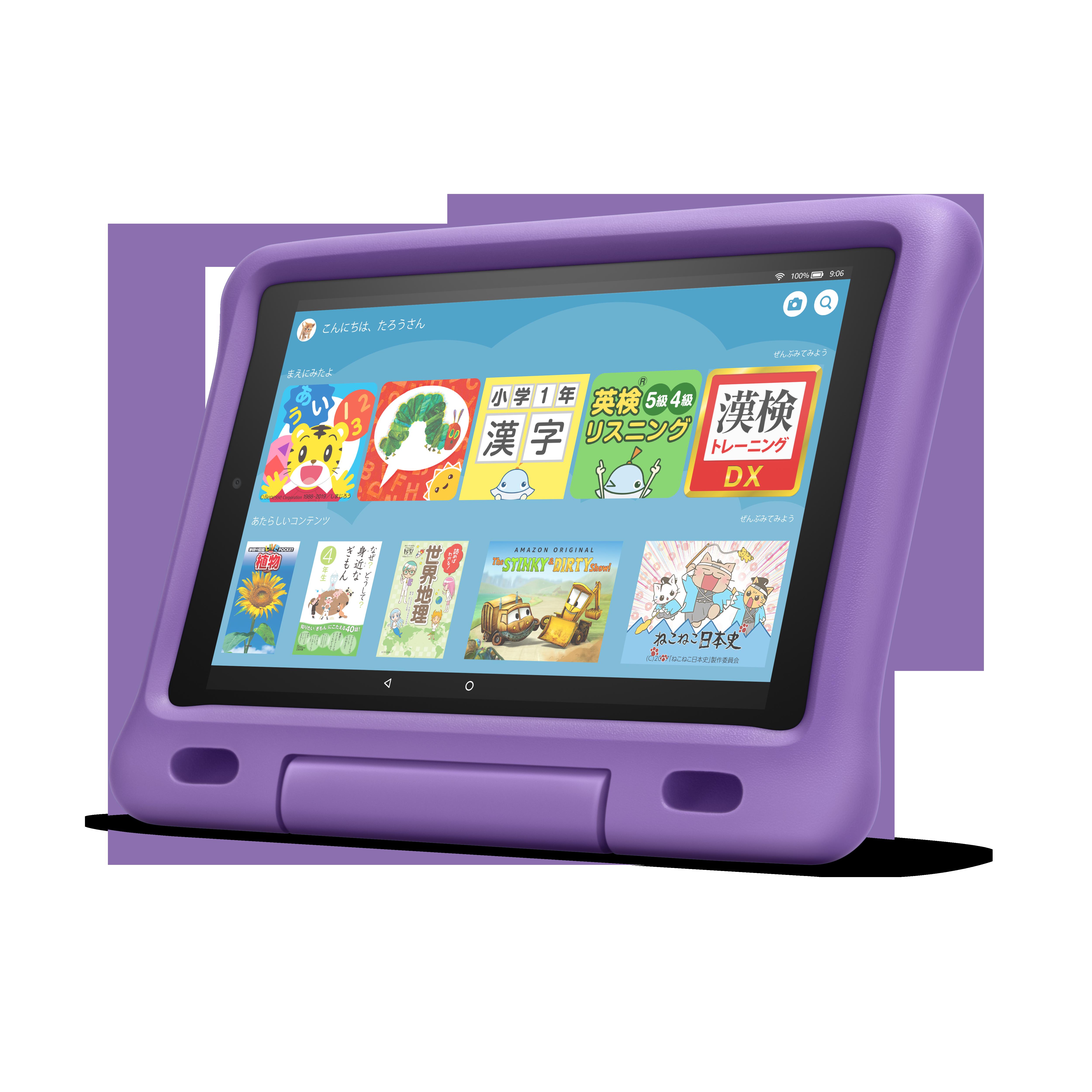 Amazon Newsroom Amazon Kindleキッズモデル と Fire Hd 10タブレット キッズモデル を発売